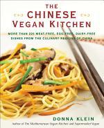 The Chinese Vegan Kitchen