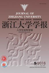 literature; education; language; morality; self-awareness