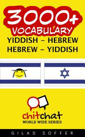 3000+ Yiddish - Hebrew Hebrew - Yiddish Vocabulary