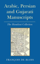 Arabic  Persian and Gujarati Manuscripts PDF
