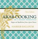 Arab Cooking on a Prairie Homestead PDF