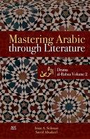Mastering Arabic Through Literature PDF