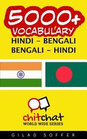 5000+ Hindi - Bengali Bengali - Hindi Vocabulary