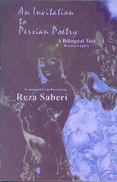 An Invitation to Persian Poetry
