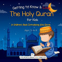 Getting to Know   Love the Holy Quran PDF