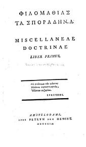 Miscellaneae doctrinae liber primus [-tertius]