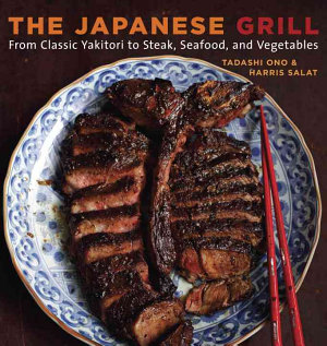 The Japanese Grill Book