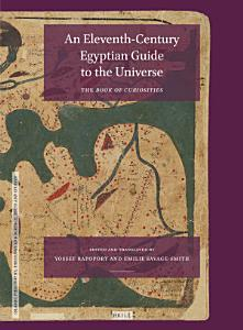 An Eleventh Century Egyptian Guide to the Universe