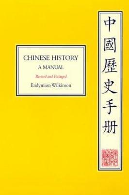 Chinese History PDF