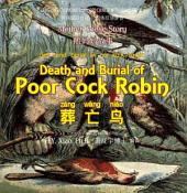 10 - Death and Burial of Poor Cock Robin (Simplified Chinese Hanyu Pinyin with IPA): 葬亡鸟(简体汉语拼音加音标)