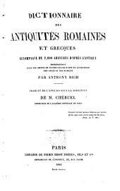 Dictionnaire des antiquités romaines et grecques