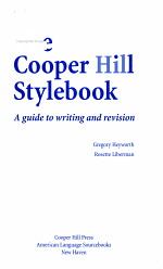 The Cooper Hill Stylebook