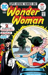 Wonder Woman (1942-) #218