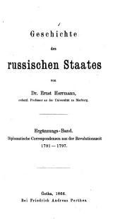 Geschichte des russisschen Staates: Volume 7
