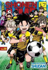 Weekly Shonen Jump 06/12/2017