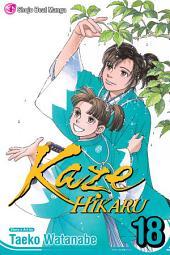 Kaze Hikaru: Volume 18