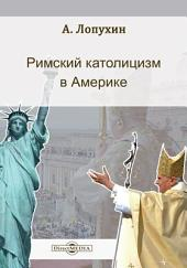 Римский католицизм в Америке