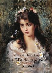 La Fille du capitaine (illustré)