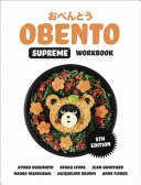 Obento Supreme