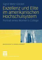 Exzellenz und Elite im amerikanischen Hochschulsystem PDF