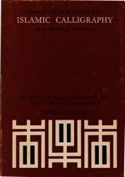 Islamic Calligraphy Book PDF