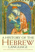 A History of the Hebrew Language PDF