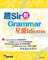趙Sir教Grammar – 星級Idioms