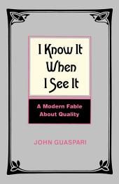 I Know It When I See It: A Modern Fable About Quality