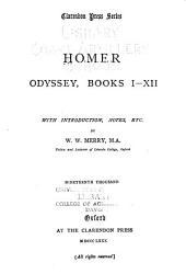 Odyssey: Βιβλία 1-12