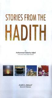 Stories From The Hadith: Parables from the Islamic Scriptures