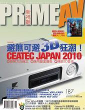 PRIME AV新視聽電子雜誌 第187期