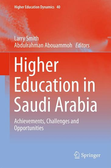 Higher Education in Saudi Arabia PDF