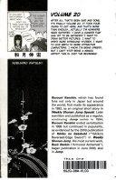 Rurouni Kenshin, Vol. 20