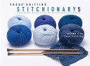 Vogue Knitting Stitchionary 5