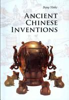 Ancient Chinese Inventions PDF