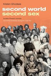 Second World Second Sex Book PDF