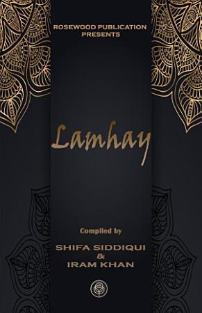 Lamhay PDF