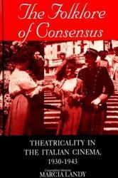 The Folklore of Consensus PDF