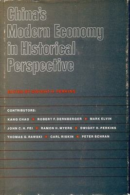 China   s Modern Economy in Historical Perspective PDF