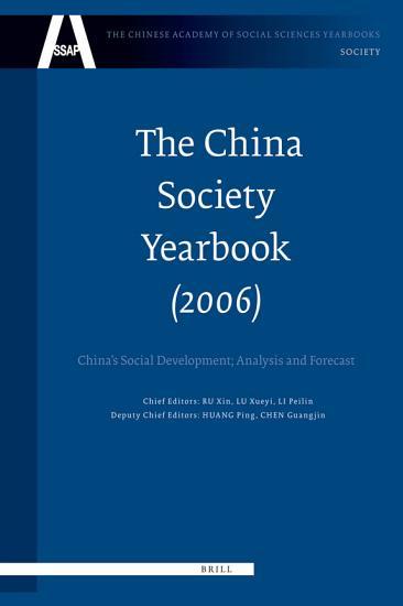 The China Society Yearbook  Volume 1  2006  PDF