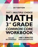 Argo Brothers Math Workbook  Grade 3
