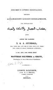 Kitāb al-Jibāl wa-al-amkinah wa-al-miyāh