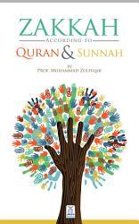 Zakah According To Quran   Sunnah PDF