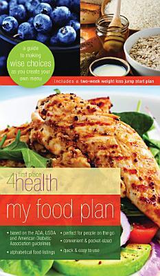 My Food Plan PDF