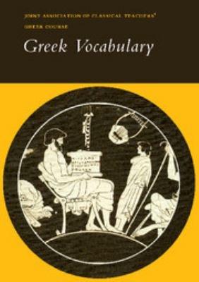 Reading Greek: Greek Vocabulary