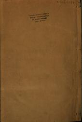新城縣(河北)志: 18卷, 卷首 : 1卷, 第 1-12 卷