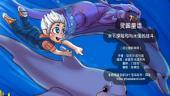灵国童话。第七册: 水下探险和与水怪的战斗