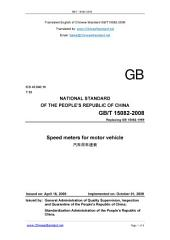 GB 15082-2008: Translated English of Chinese Standard. Read online or on eBook, DRM free. True PDF at www_ChineseStandard_net. GB15082-2008.: Speed meters for motor vehicle.