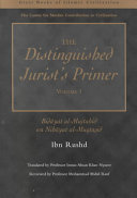 The Distinguished Jurist s Primer PDF