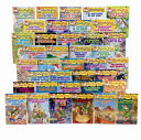 Geronimo Stilton Collection PDF